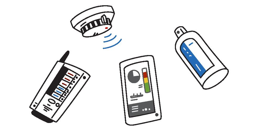 Besondere Funktionen bei Funkrauchmeldern